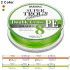 ПЛЕТЕНЫЕ ШНУРЫ VARIVAS SUPER TROUT DOUBLE CROSS (Green)