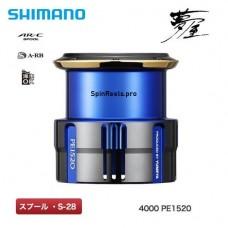 Запасная шпуля Yumeya (Colt Sniper Color) Shimano 19 Vanquish 4000 PE1520 (S-28)