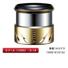 Запасная шпуля Spare Spool Yumeya Shimano 14 STELLA 1000 N1510 (S-18)
