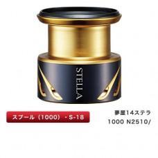 Запасная шпуля Spare Spool Yumeya Shimano 14 STELLA 1000 N2510 (S-18)