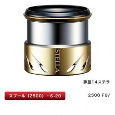 Запасная шпуля Spare Spool Yumeya Shimano 14 STELLA 2500F6 (S-20)