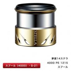 Запасная шпуля Spare Spool Yumeya Shimano 14 STELLA 4000 PE 1215 (S-21)