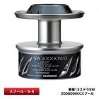 Шпуля Yumeya Shimano 13 Stella SW 20000 (S-6)