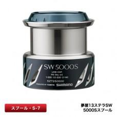 Шпуля Yumeya Shimano 13 Stella SW 5000S (S-7)