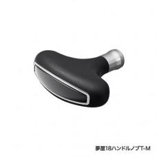 Кноб - оригинал Shimano 18 Yumeya Type T (size M)