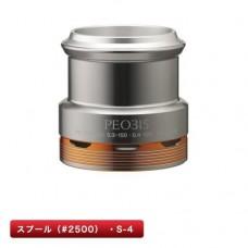 Запасная шпуля Yumeya Shimano Soare TYPE II 2500 PE0315 (S-4)