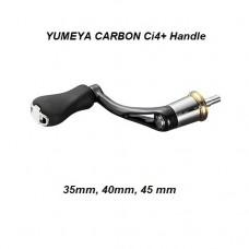 Ручка в сборе (Carbon Handle Assembly) Shimano Yumeya CI4+