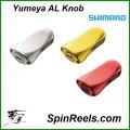 Кноб алюминиевый Yumeya к катушкам Shimano (Type A)