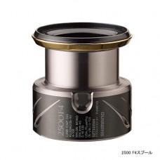 Запасная шпуля Yumeya Shimano 14 STELLA 2500F4 (S-20)