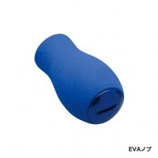 Кноб круглый синий EVA Yumeya Shimano (Type A)