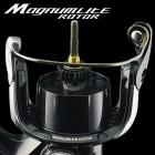 Ротор (корпус) MagnumLite Rotor Shimano